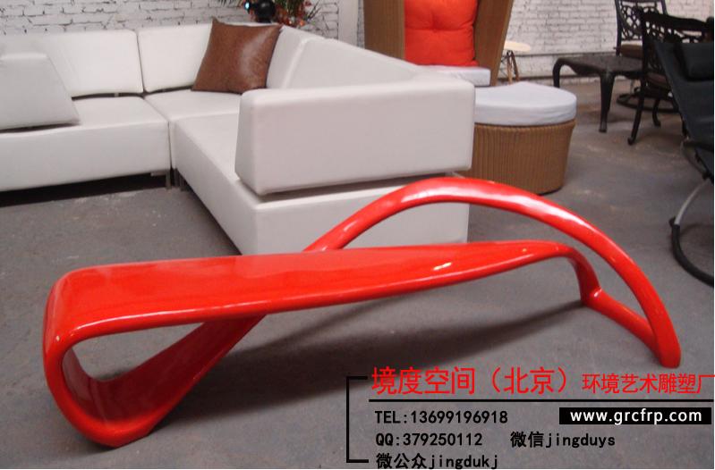 玻璃钢座椅厂家_商场休闲椅_美陈座椅_雕塑-北京境度